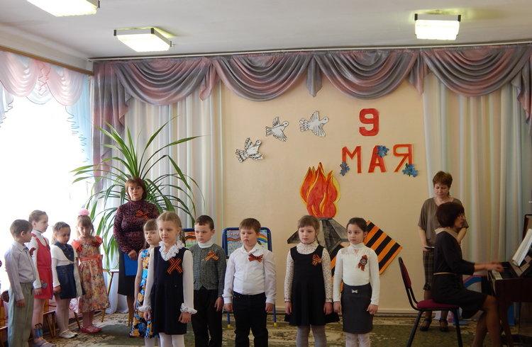 С 4 мая по 6 мая 2016 года в Кораблинском детском саду «Солнышко» проведены мероприятия, посвященные Дню Победы