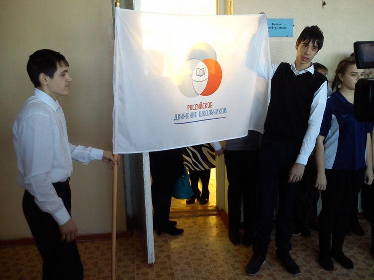 Яблоневская основная школа стала первой в районе, в которой состоялось вступление обучающихся в ряды Российского движения школьников (РДШ)