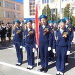 Об участии в параде-слете