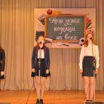 17 мая 2017 года на базе Дворца культуры состоялось традиционное торжественное мероприятие «Наш успех поделим на всех!», посвященное Году экологии в России и 80-летию Рязанской области
