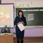 20 ноября — Всероссийский День правовой помощи детям