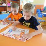 Мероприятия, посвященные «Дню защиты детей»