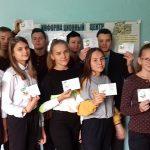 В СП «Школа развития» вручены знаки ГТО