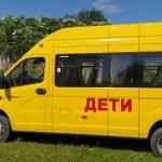 Микроавтобус, рассчитанный на 18 посадочных мест, закуплен и доставлен в Пустотинскую школу