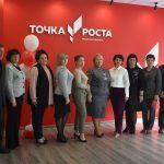 В Кораблинском районе открыли центры образования «Точка роста»